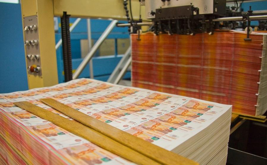 Пермская печатная фабрика, филиал АО «Гознак» (г. Пермь)