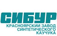 АО «КЗСК», г. Красноярск