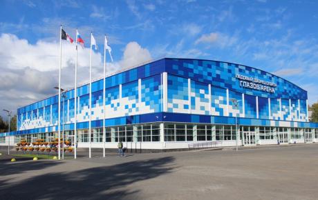 Ледовый дворец спорта «Прогресс» (г. Глазов)