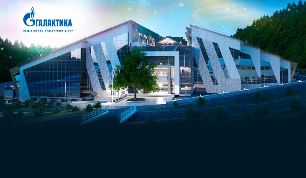 Дом приема официальных делегаций «Лаура» (с. Эсто-Садок)